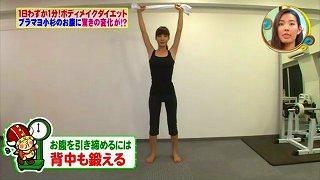 s-kosugi diet999994