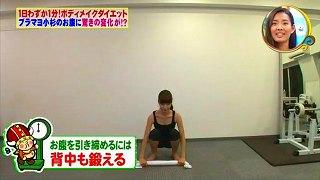 s-kosugi diet999993