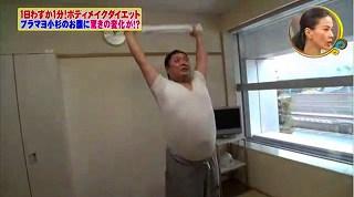 s-kosugi diet9999994