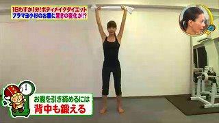 s-kosugi diet9999996