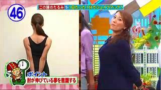 s-kosugi diet093