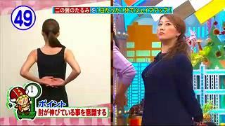 s-kosugi diet092