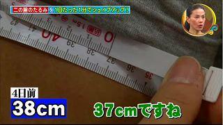 s-kosugi diet095