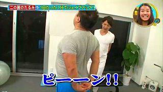 s-kosugi diet08