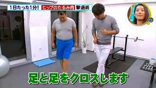 s-kosugi diet096