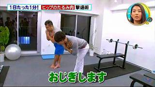 s-kosugi diet097
