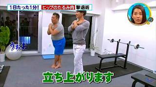 s-kosugi diet098