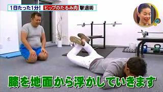 s-kosugi diet0992