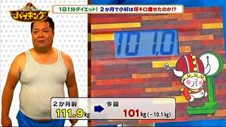 s-kosugi diet0995