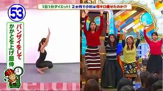 s-kosugi diet003