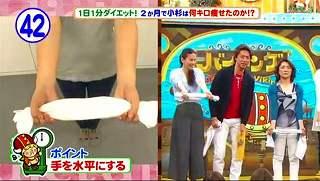 s-kosugi diet09993