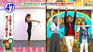 s-kosugi diet09991