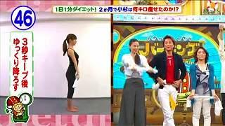 s-kosugi diet09992
