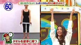 s-kosugi diet0998