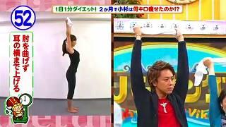 s-kosugi diet0999