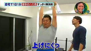 s-kosugi diet0997