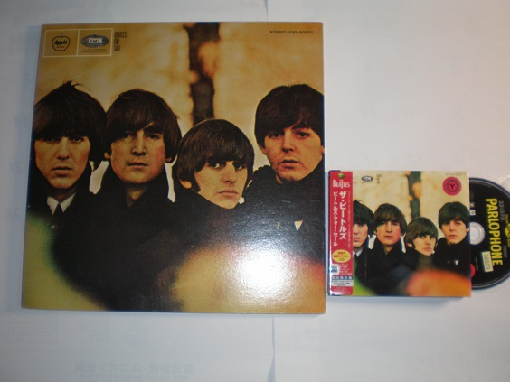 beatles for sale rock and role
