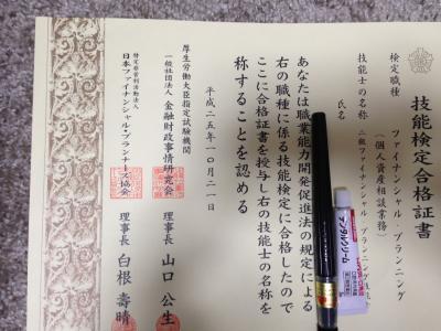 蜀咏悄_convert_20131028221943