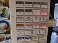 ろく月@浅草橋・20141110・券売機