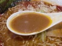 海老秀@東京・20141115・スープ