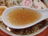 ソラノイロ@麹町・20141201・スープ