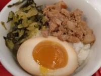 台湾麺線@御成門・20141209・魯肉飯