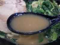 猪子家@勝どき・20141211・スープ
