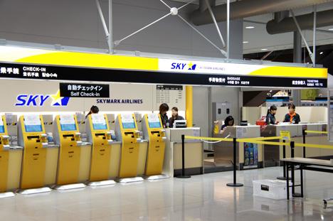 スカイマークは、6月搭乗分の割引運賃「SKYバーゲン60・45・28・21」を発売すると発表!