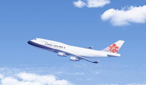 関西発着 ニューヨーク往復が40,000円! 西日本から唯一の直行便です!
