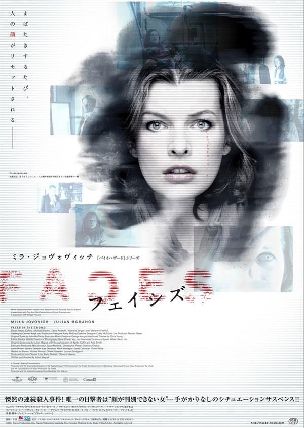 faces001.jpg