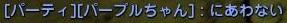 るりぽん4