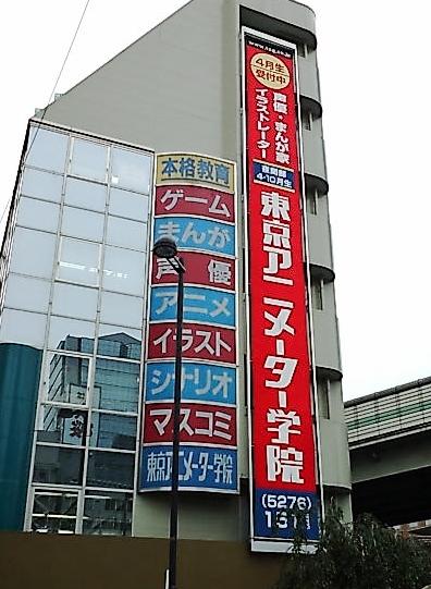 akiba58.jpg