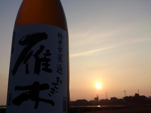純米生原酒品切れ_convert_20131101071632