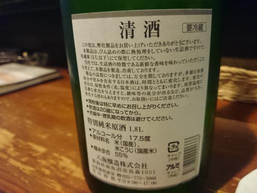 寿浬庵26.11.06-3