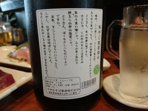寿浬庵H26.11.09-2