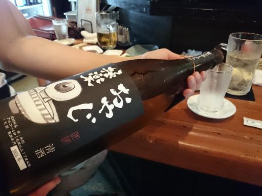 寿浬庵H26.11.09-3