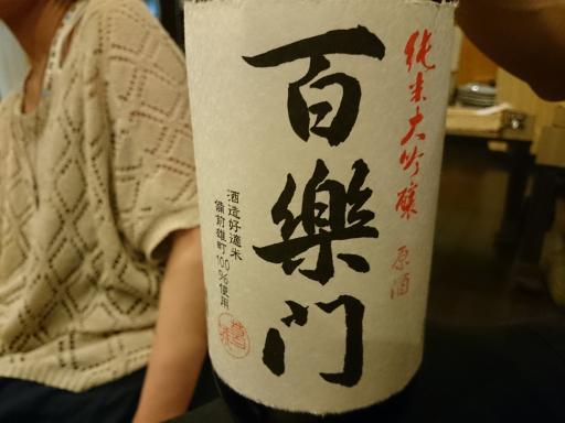 寿浬庵H26.11.09-12