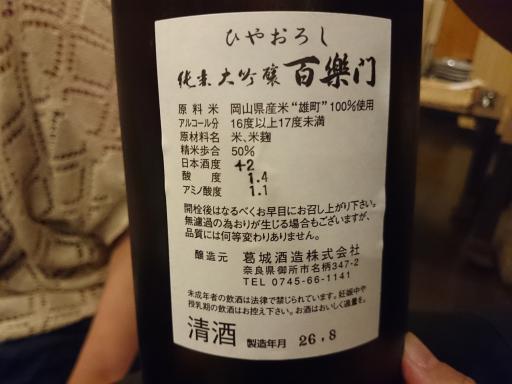 寿浬庵H26.11.09-13