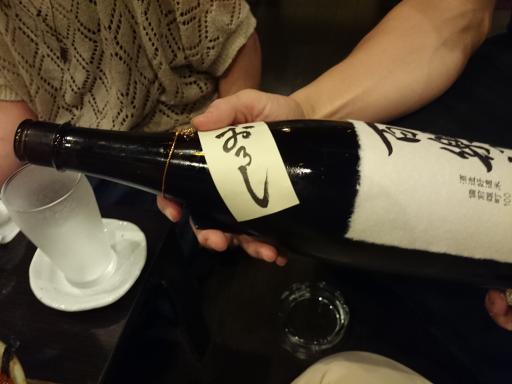 寿浬庵H26.11.09-14