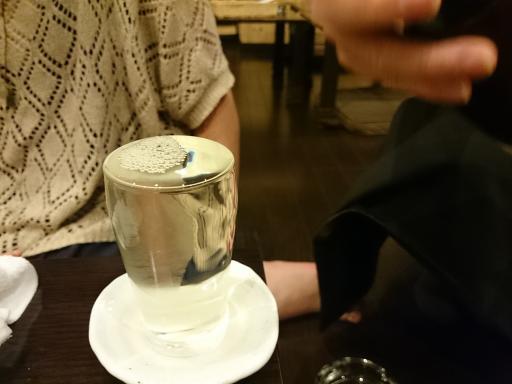 寿浬庵H26.11.09-17