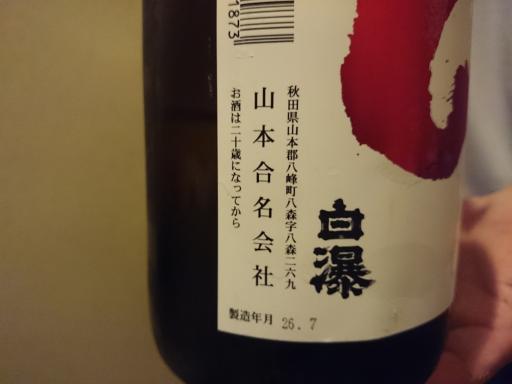 寿浬庵261123-3