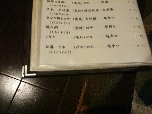 寿浬庵261123-7