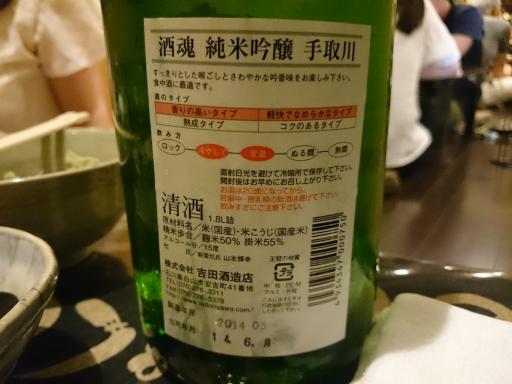 寿浬庵261123-12