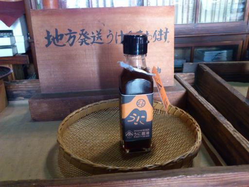 宇和ヤマミ醤油7