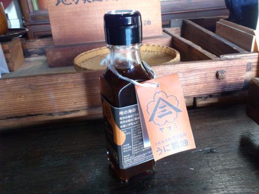 宇和ヤマミ醤油9
