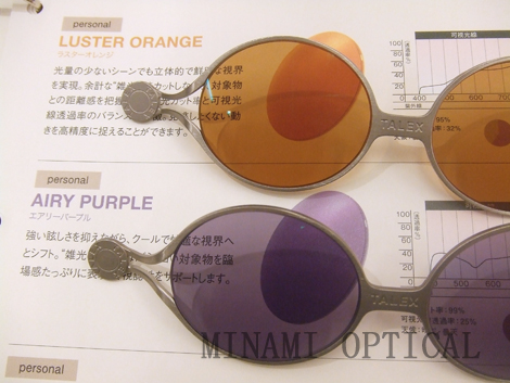 TALEX 新色 LUSTER ORANGE & AIRY PURPLE
