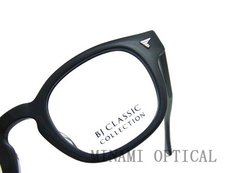 BJ CLASSIC P-551 1
