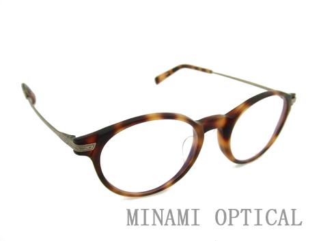 MASUNAGA GMS-810 #13