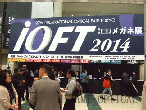 IOFT2014.jpg
