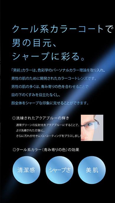 OTOKO3.jpg